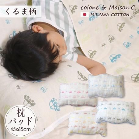 gauze pillow pad gauze cotton made in