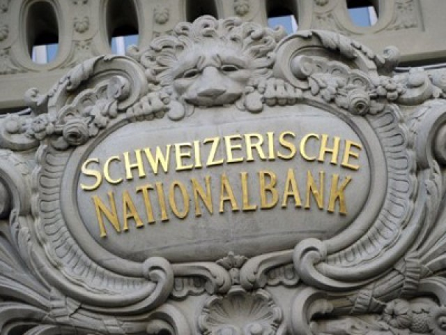 Indian swiss banker information to be released by switzerland government