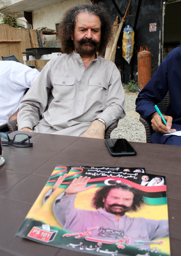Ayub Khoso. PHOTO: EXPRESS/ ATHAR