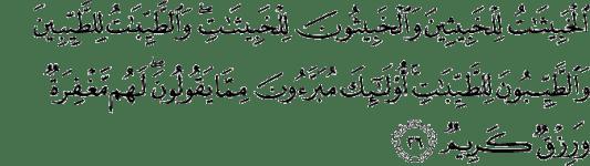 Quran 24:26