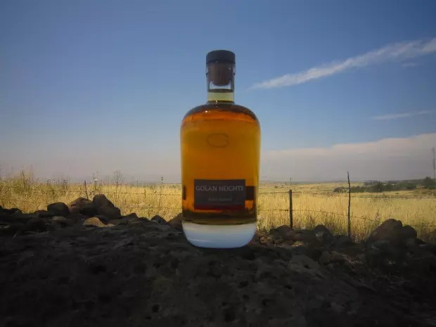 Image result for golan heights distillery