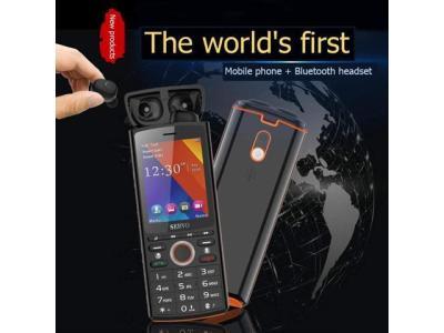 Phone+Powerbank+WirelessHeadSet+Radio - Servo Phone