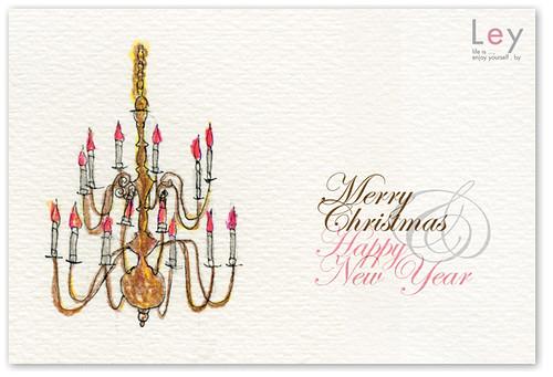 Christmas Card For Hair Amp Beauty Salon Ley Merry