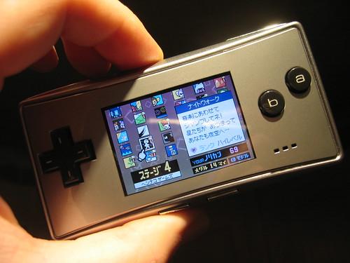 Game Boy Micro Macro Snagged One A Few Weeks Before