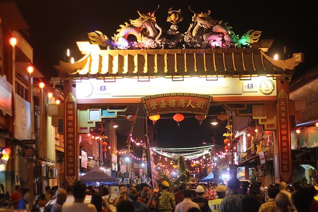 Terengganu Peranakan Festival 2015