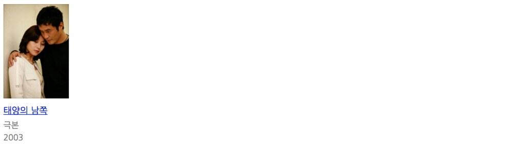 스크린샷 2017-02-15 오전 12.52.32