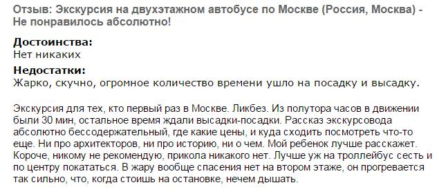2015-06-08_205318