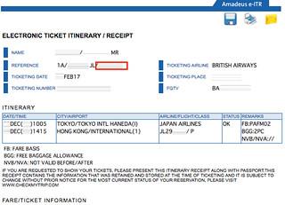 eITR - Amadeus Japan K.K.