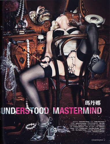 Need we say more? madonna-cosmopolitan-china-293 (7)