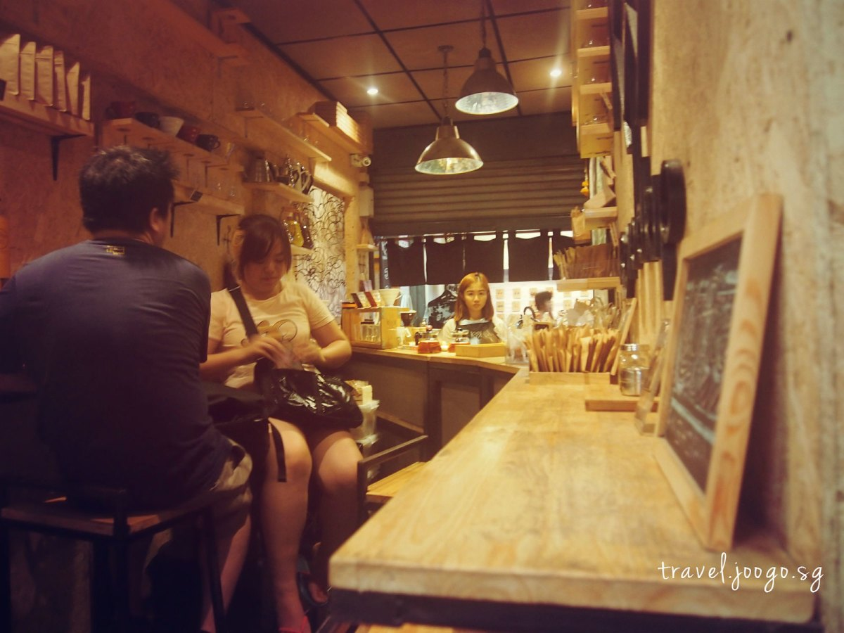 chatuchak coffee - travel.joogo.sg
