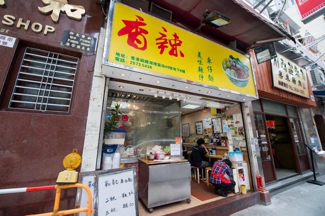 Sun Kee Noodles 1