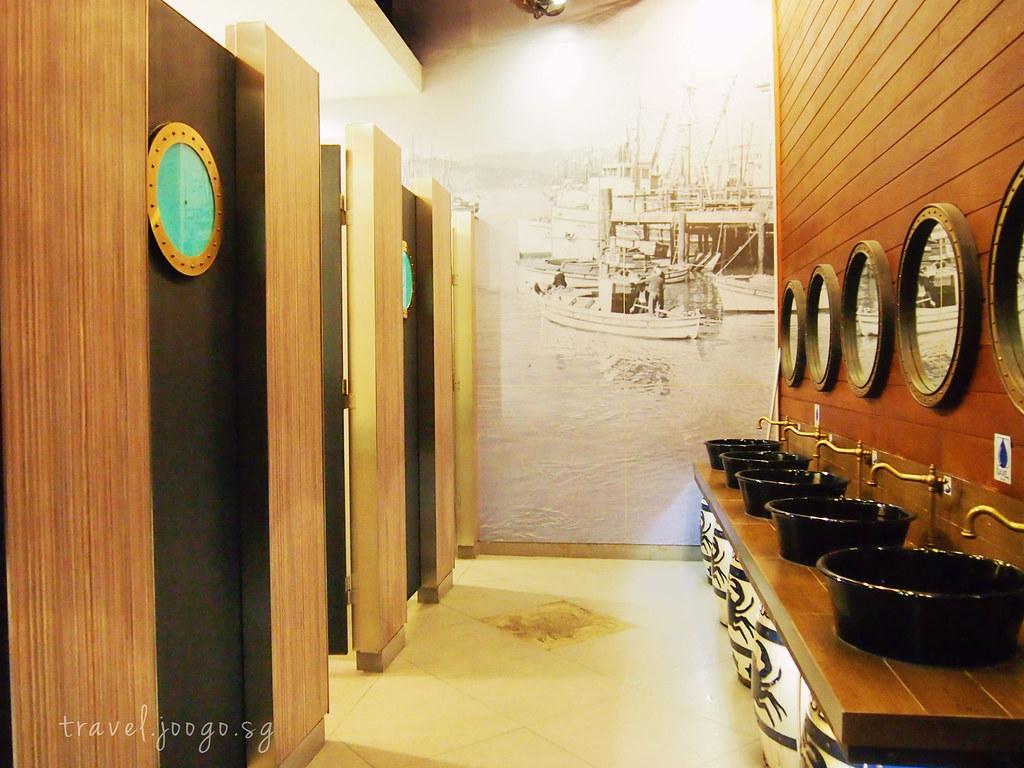 Terminal 21 A - travel.joogo.sg