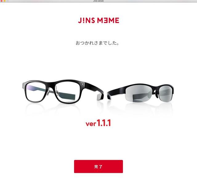 JINS_MEME 4