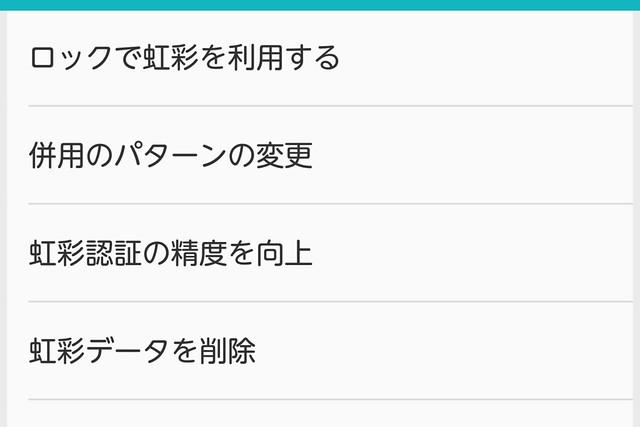 Screenshot_2015-06-04-16-09-50