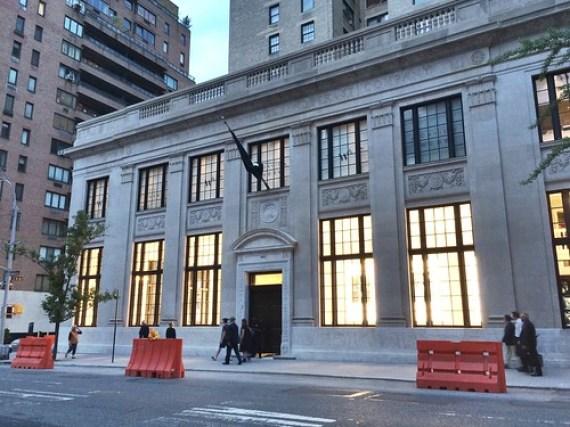 Apple Store in Upper East Side