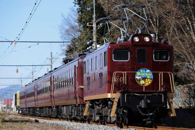 Type 200(201)+PC Class 12+Type 500(502)
