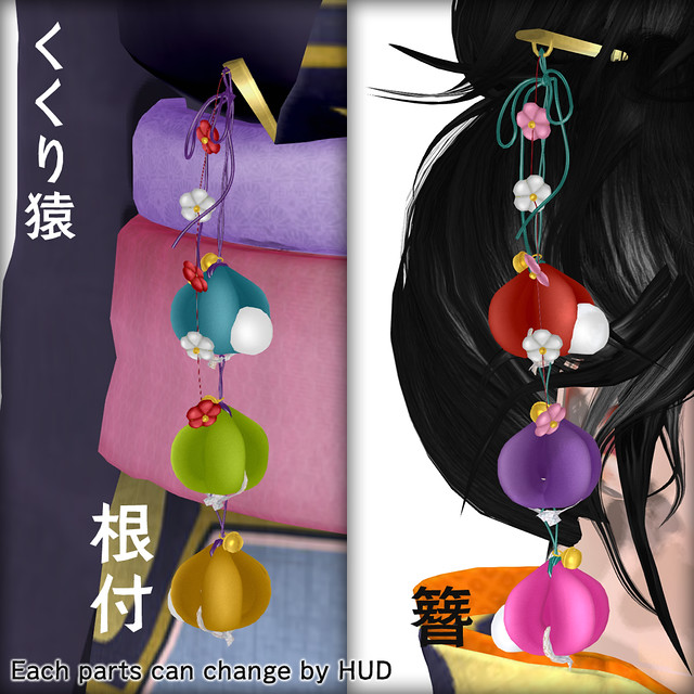 *NAMINOKE*KUKURI SARU ACCESSORIES