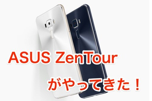 ZenFone_3__ZE520KL____スマートフォン___ASUS_日本