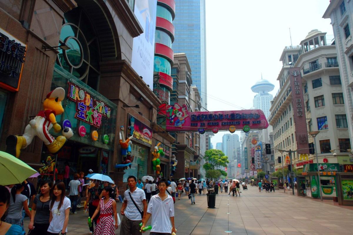 qué ver en Shanghai, China shanghai - 32179274430 3e056470ba o - Qué ver en Shanghai, China