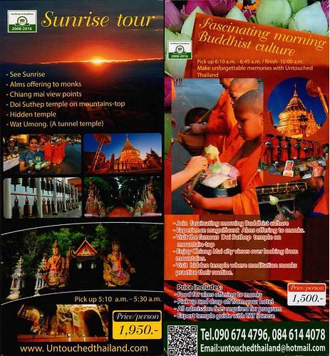 Brochure Untouched Thailand Chiang Mai Thailand 1