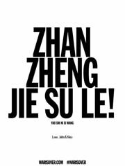 Pinyin 1