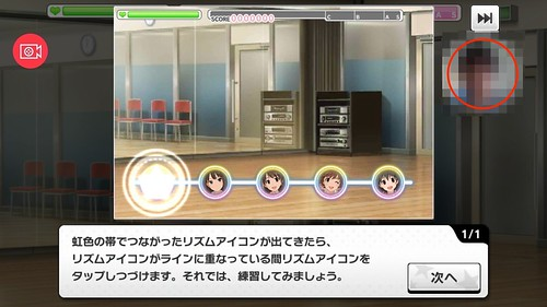 Screenshot_20170103-143243