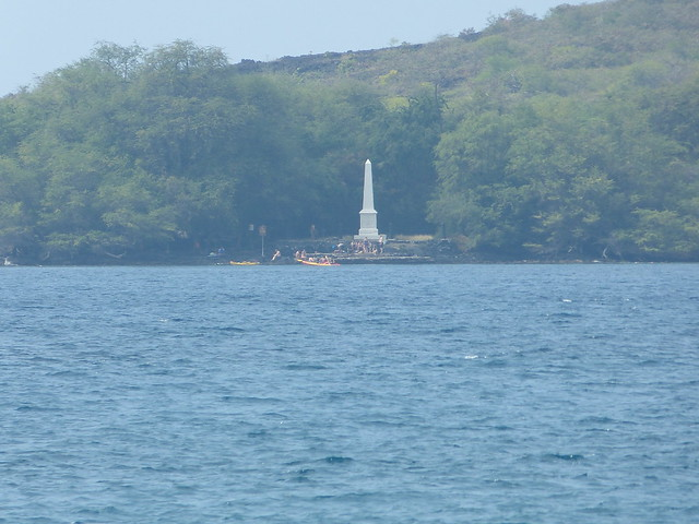 Big Island in 3 days: Captain Cook Monument