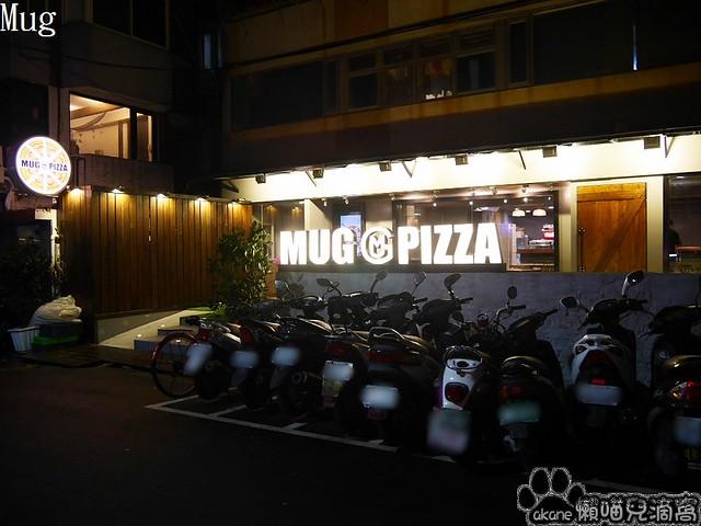 Mug pizza