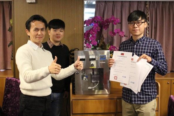 20170214元智大學研發PEMWE電解技術 可預測多項疾病獲多項專利