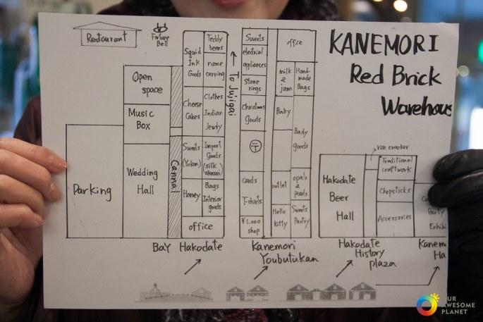 Kanemori Red Brick Warehouses