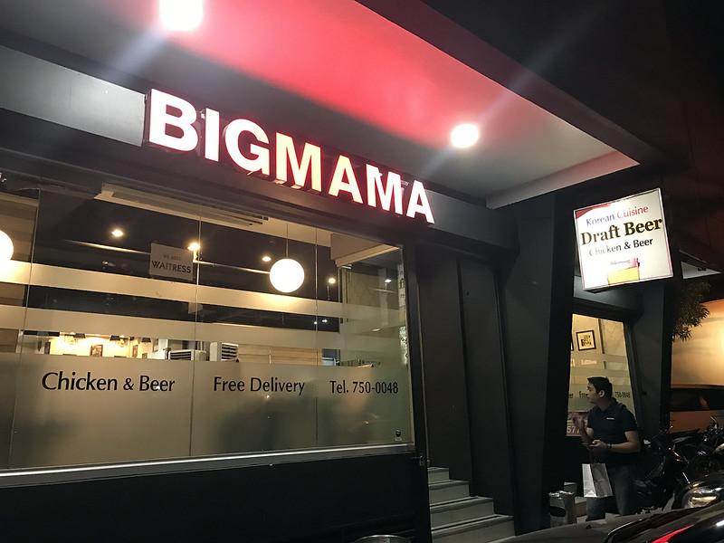 20170224_204309 Big Mama Korean Restaurant