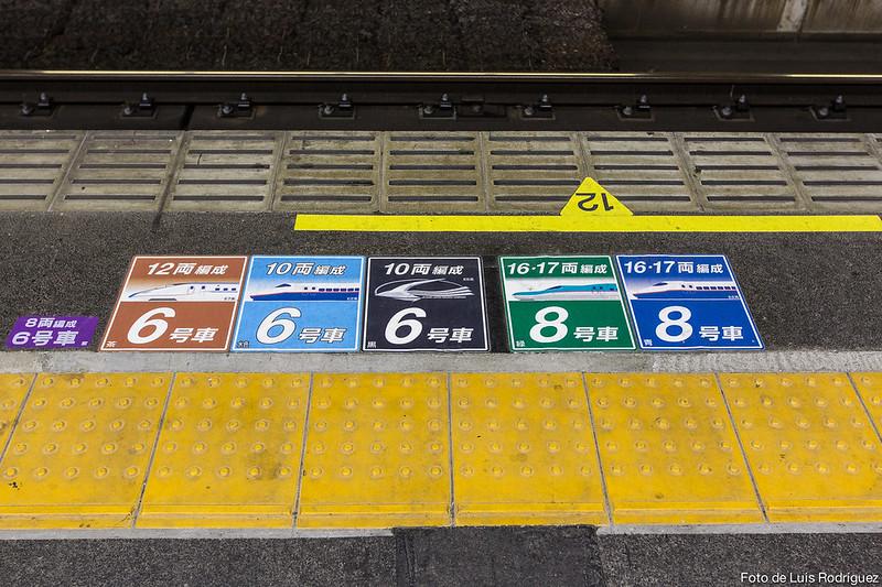 info trenes-20