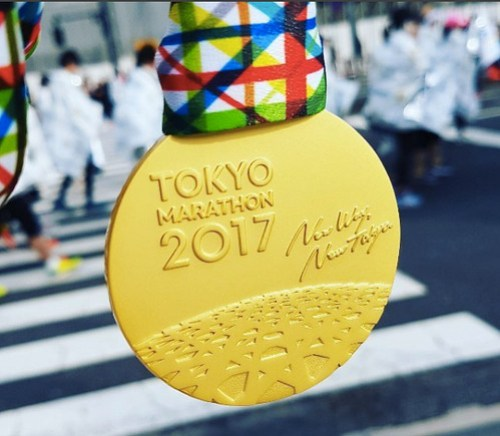 Medalla Maraton de Tokio 2017