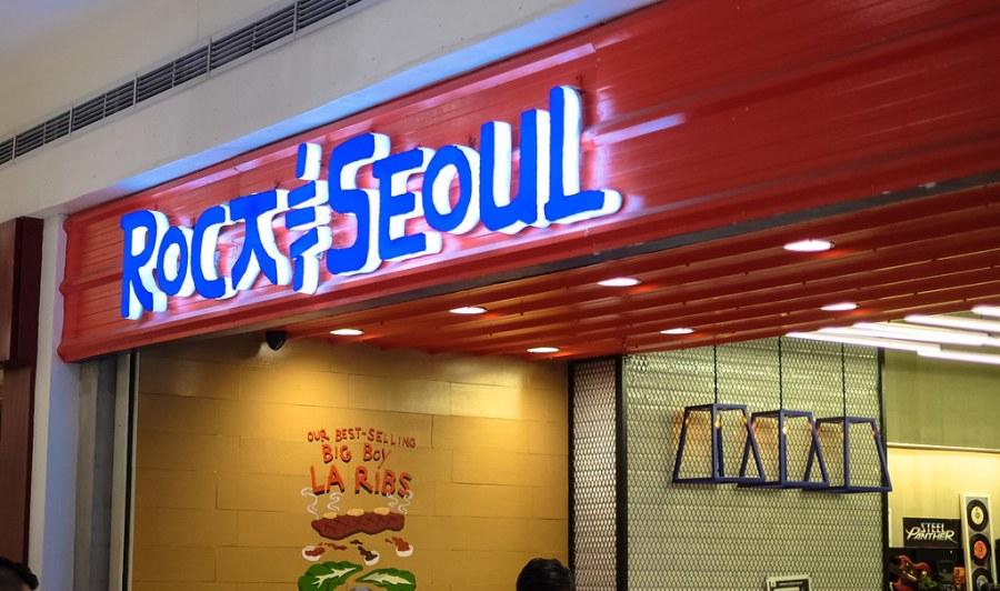 rock and seoul korean eats (8 of 23)