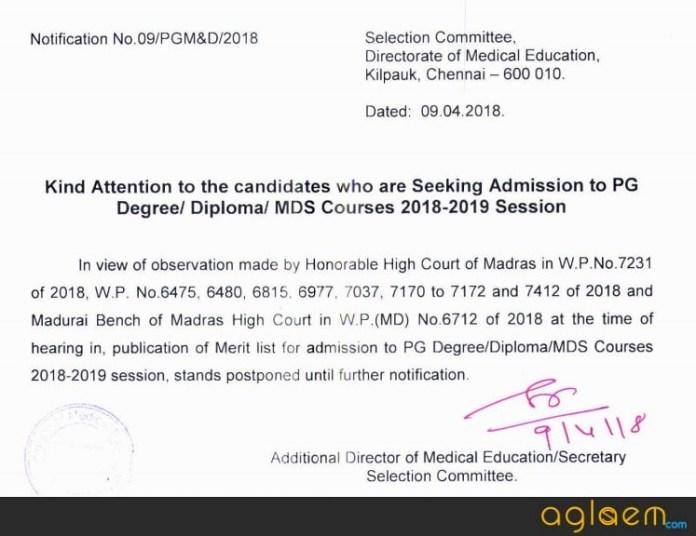 Tamilnadu PG Medical Admission 2018 : Application Form, Merit List