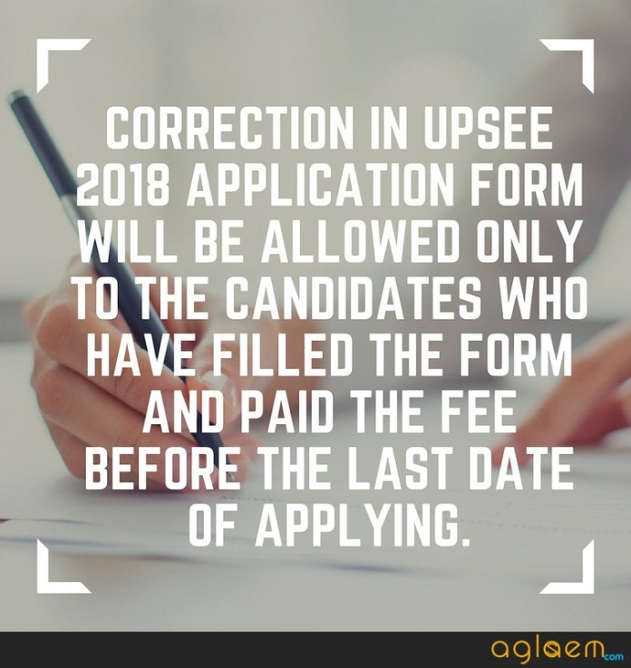 UPSEE MBA 2018 Application Form Correction