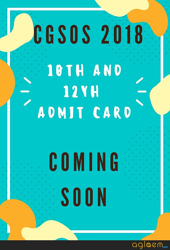 CGSOS Admit Card 2018 for Class 10th and Class 12th