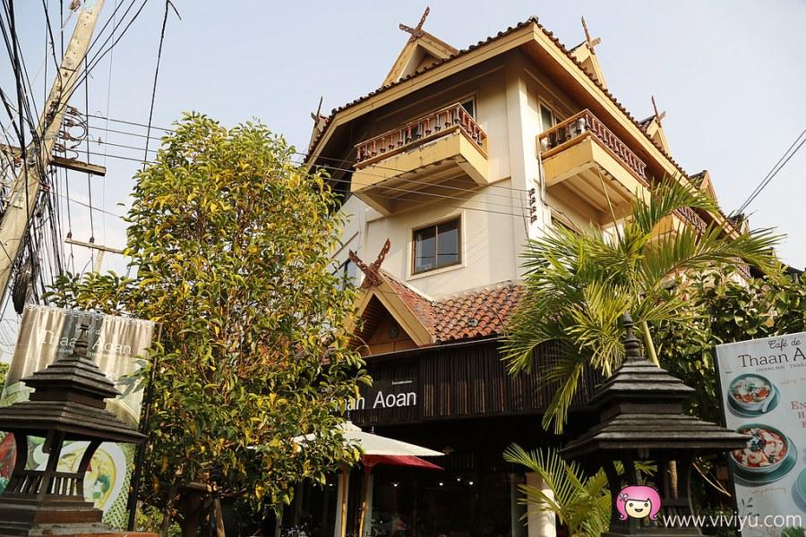 Cafe de Thaan Aoan,cafe de thaanaoan,thaan aoan,清邁古城,清邁平價美食,清邁早午餐,清邁美食清,邁泰式料理 @VIVIYU小世界