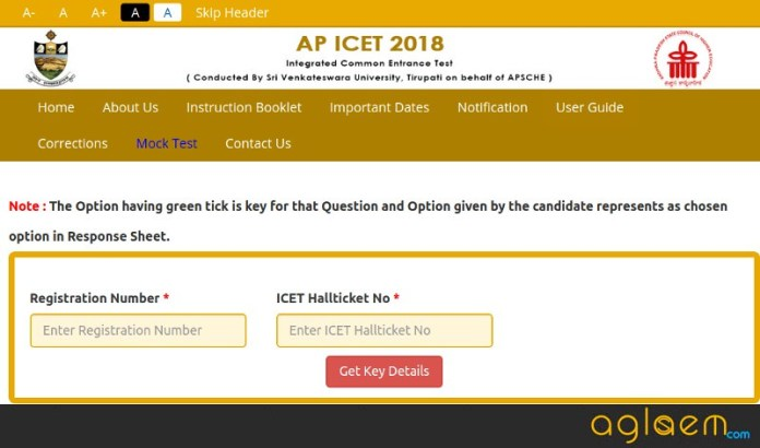 AP ICET 2018 Answer Key (Available) - Get AP ICET 2018 Key  %Post Title, %Post Category, AglaSem
