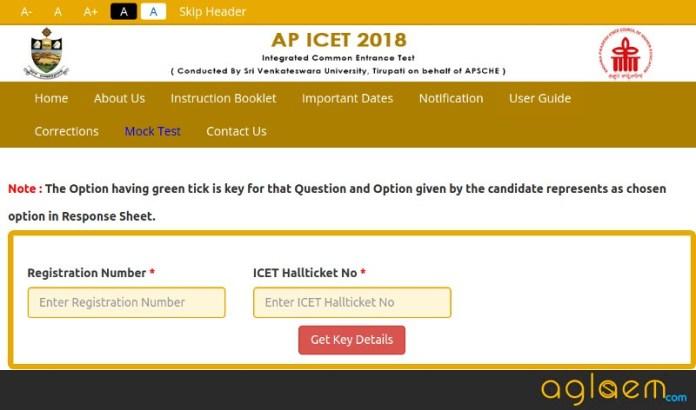 AP ICET 2019 Response Sheet