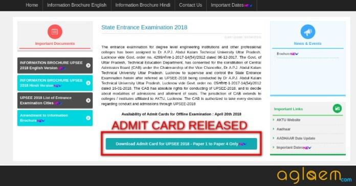 UPSEE 2018 Admit Card