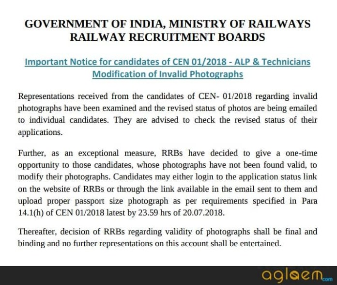 RRB Recruitment 2018: 70000 Get Last Chance to Correct Photograph