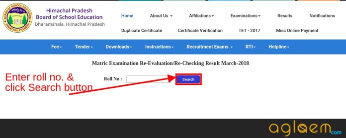 HPBOSE 10th Revaluation/ Re-Checking Result 2018