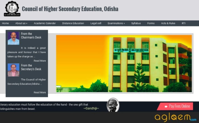 Odisha +2 Supplementary Result 2018
