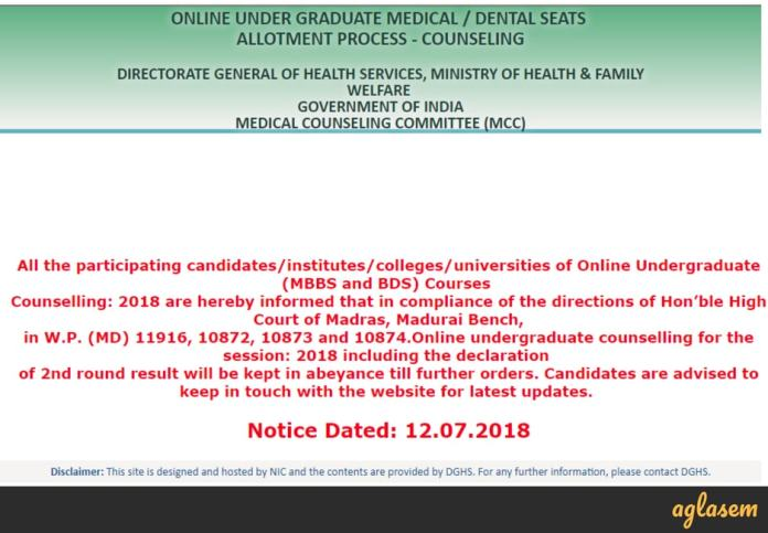 NEET 2018 Counselling: Latest News   2nd Counselling In Abeyance