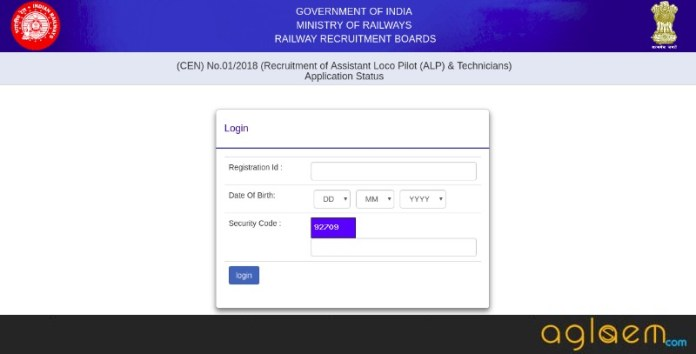 RRB ALP Application Status 2018