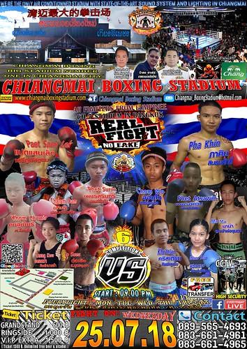 Brochure Chiang Mai Boxing Stadium Thailand 1