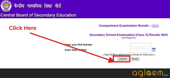 CBSE 10th Compartment Result Date 2018