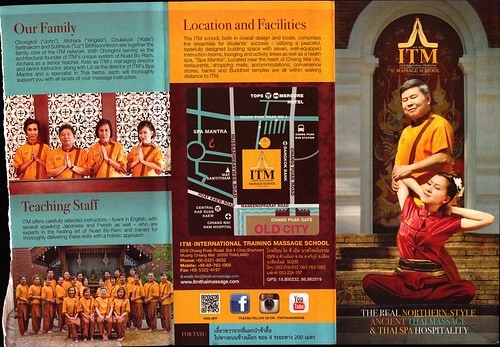 Brochure ITM International Training Massage School Chiang Mai Thailand 3
