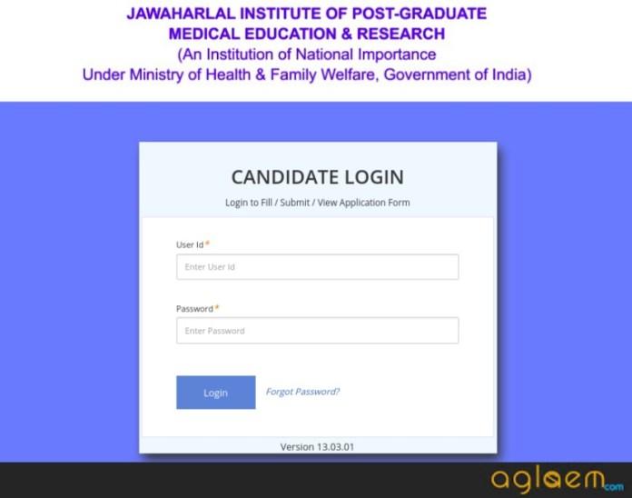 JIPMER PG 2019 Login | JIPMER PG Candidate Login 2019